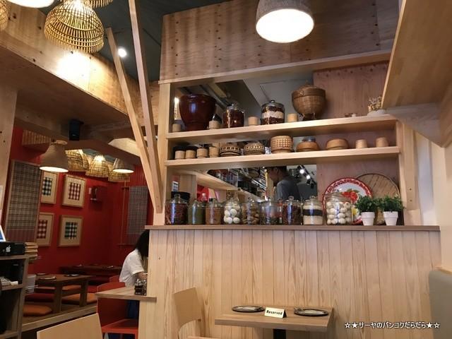 ソムタムダー タイ料理 代々木 ミシュラン (3)