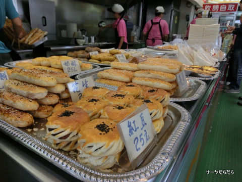 1231 台湾式朝食 1