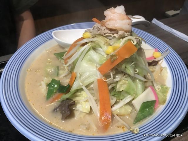 champon nagasaki linger hut リンガーハット (4)