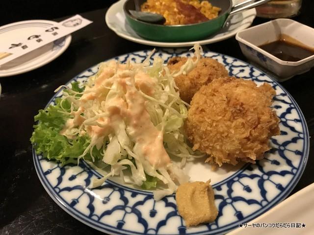 imoya bangkok Japanese Sukhumvit コロッケ