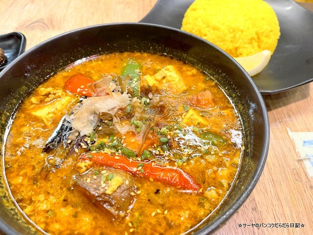 Hokkaido Soup Curry Shop 北海道スープカレー屋 (13)