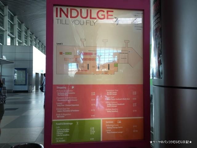 Kota Kinabalu International Airport (13)