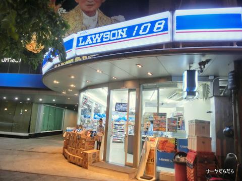 ローソン バンコク タイ LAWSON
