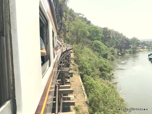 THAMKRA SAE カンチャナブリ 電車 ツアー 戦場にかける橋 (14)