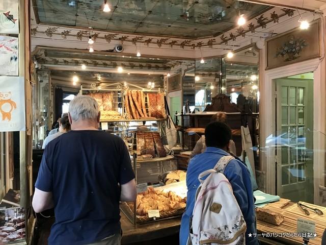 09 boulangerie クロワッサン (11)