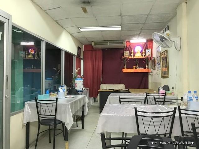 Restaurant ミャンマー料理 バンコク プラカノン (8)