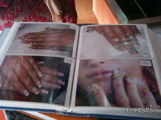 20110208 nail spa 3