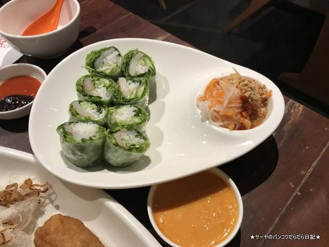 Photynine ベトナム料理 エカマイ バンコク フォー (1)