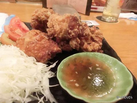 炉端焼き あん ホーチミン 日本料理 5