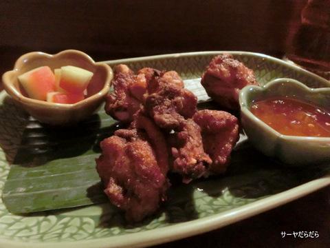Soul Food Mahanakorn バンコク