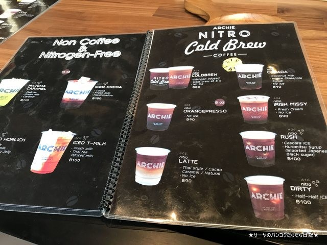 Archie Nitro ニトロコーヒー バンコク bangkok (2)