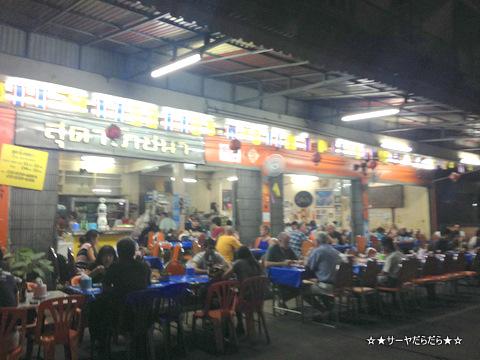 Suda Pochana Restaurant