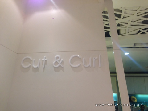 CUT & CURL CENTRAL FESTIVAL