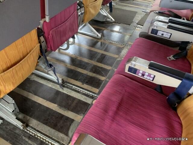 331 Station チョンブリ タイ 飛行機マニア (8)