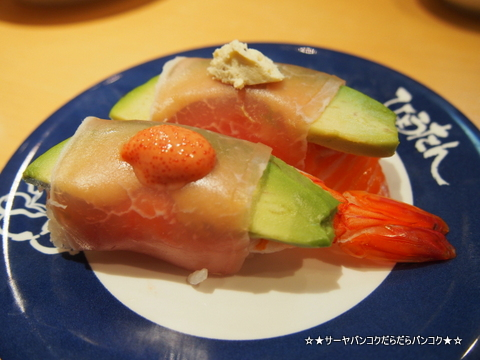 ひょうたんの回転寿司 天神 福岡