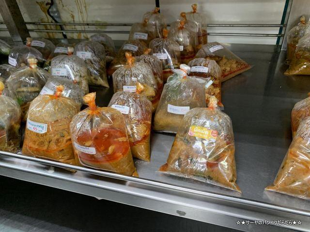 nittaya thai curry ニタヤ タイカレー (7)