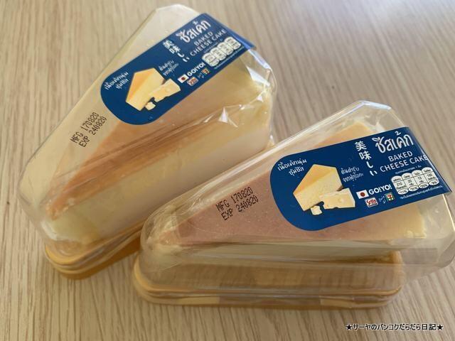 711 seveneleven セブンイレブン チーズケーキ (3)