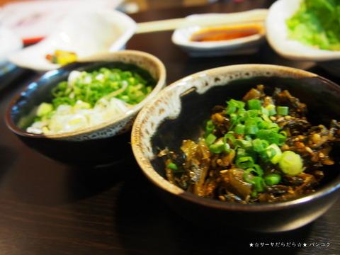 豚骨らー麺きせき Japanese Ramen Noodle Bar KISEKI