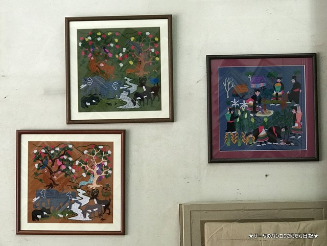 Bangkok frame photo ekkamaiteerapong ekamai 布