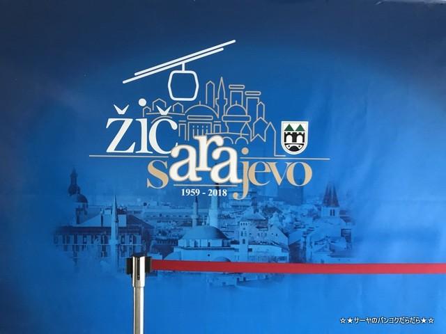 サラエボ ロープウェイ sarajevo ropeway 2018 (20)