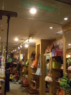 20070823 siam bootery 1