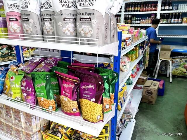 N.S.K Indian Store インド食材 バンコク (6)