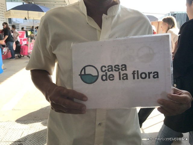 Casa de La Flora カオヤイ 五つ星 タイ (22)