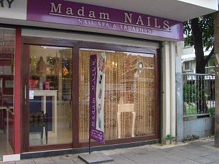 20070912 MADAM naILS 1
