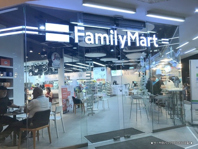 Silom Family mart Flagship shop ファミマ タイ (1)