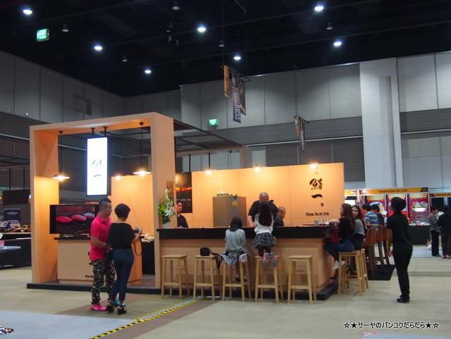 Bangkok Gourmet Festival 2017 at サイアムパラゴンホール (5)
