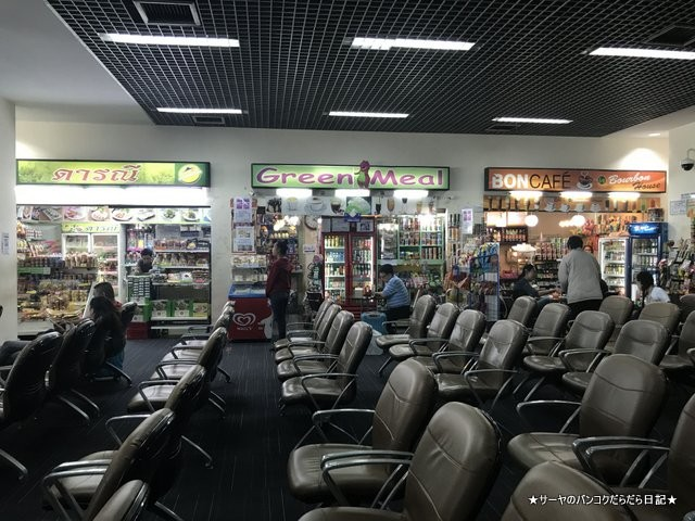 udonthani airport ウドンタニ空港