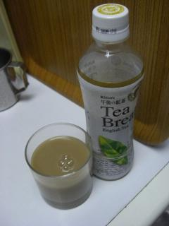 20090425 午後の紅茶 4