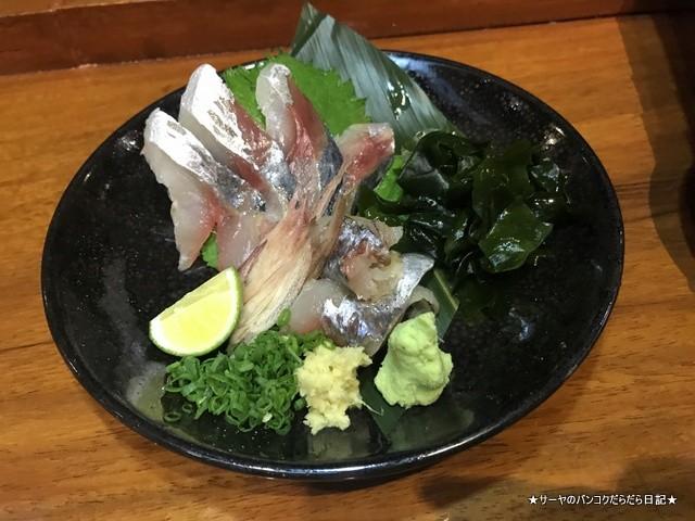 don 呑 エカマイ 寿司 バンコク Bangkok Sushi 鮨 (3)