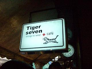 20060528 Tiger seven 1