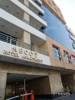 20120102 hotel 1