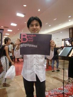20111225 JAPANESE BRASBAND 1