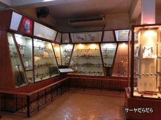 阿片博物館 4