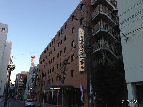 名古屋クラウンホテル  NAGOYA 1