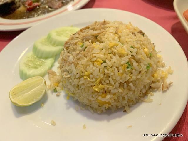プーケット patong seafood
