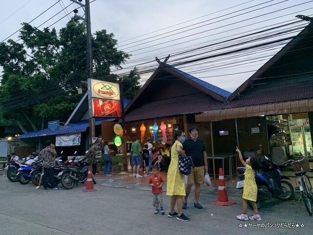 Lu Lam Restaurant チェンライ おすすめ 2020 (2)