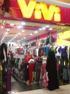 20080815 ViVi 1