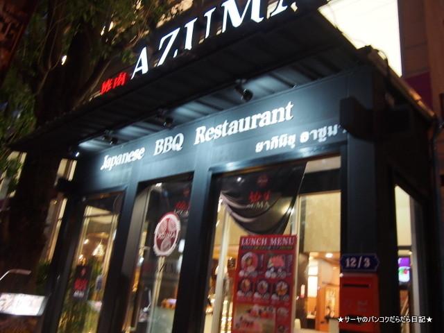 yakiniku azuma bangkok 焼肉 (1)