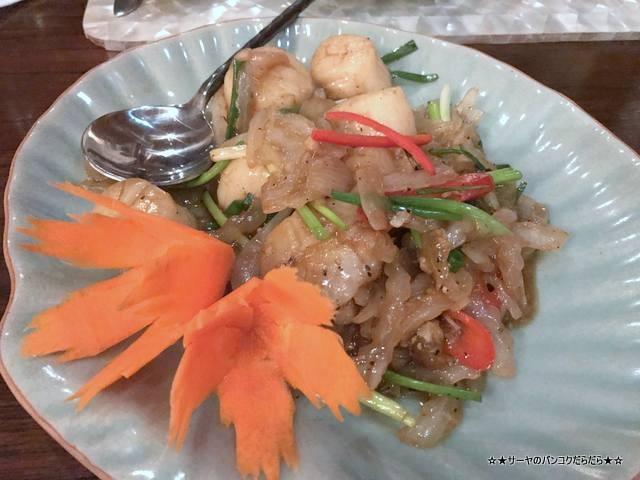 Baan Khanitha バーンカニタ  バンコク タイ料理 ホタテ ホイシェル