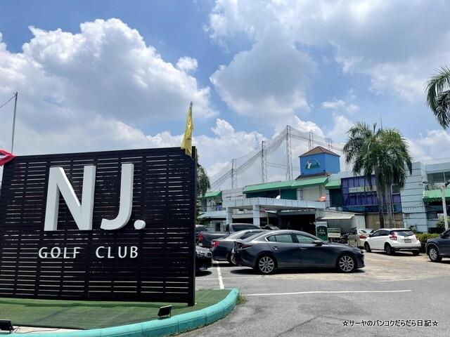 NJ ゴルフ クラブ NJ GOLF CLUB バンコク (1)