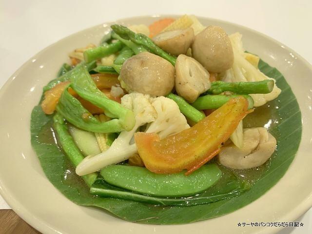 ガイヤーンスアヤイ guyyarnsuayai タイ料理 (4)