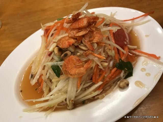 ガイヤーンボラーン オールドシティ OLDCITY bangkok (5)