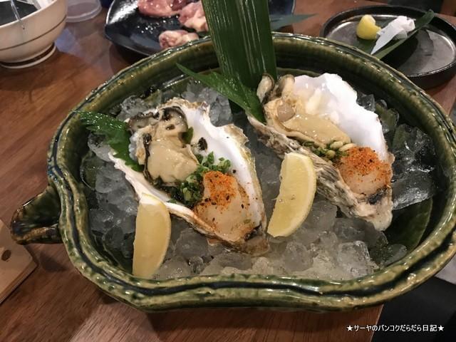 富士山溶岩焼MODERN モダン バンコク 和食 焼肉 (11)