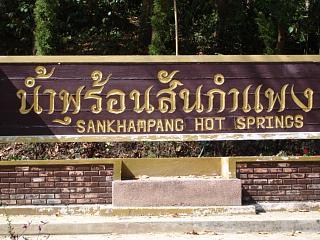20080121 sankampheng 1