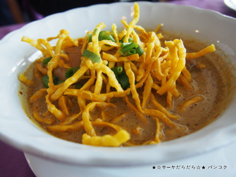 thai restaurant chiang mai airport チェンマイ空港 レストラン