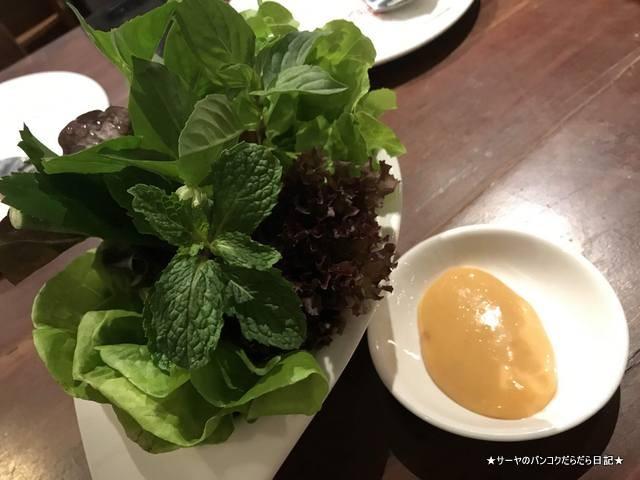Photynine ベトナム料理 エカマイ バンコク フォー (3)